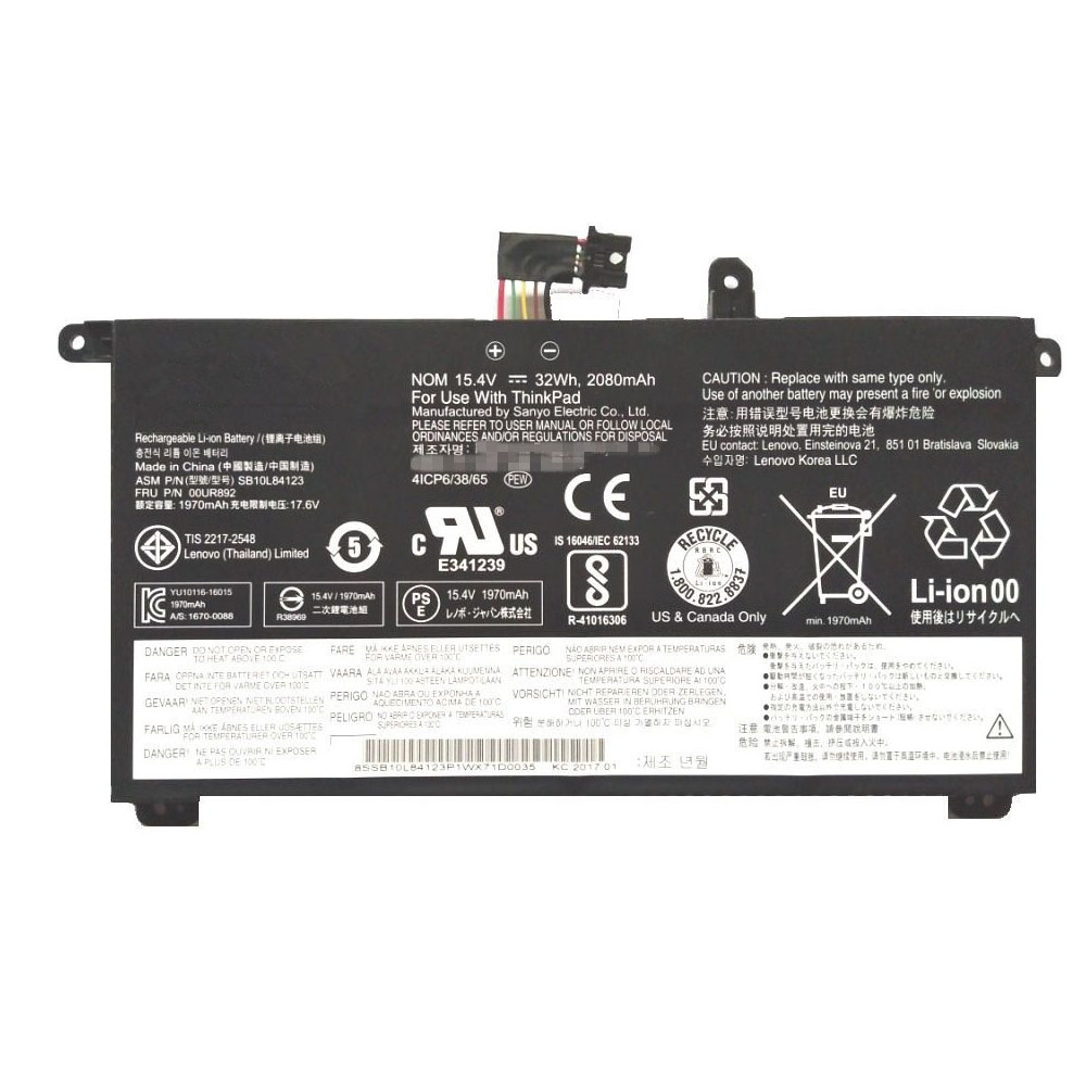 Lenovo ThinkPad T570 T570-20H9... Batterie