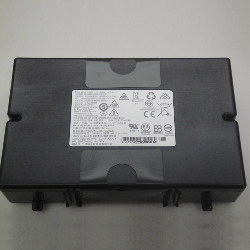 Bose S1 Pro Multi-Position PA ... Batterie
