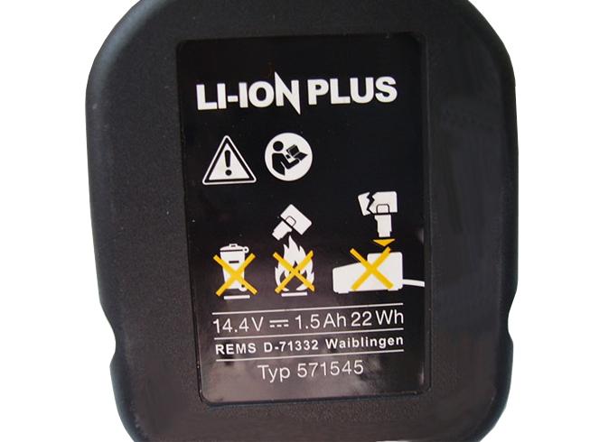 571545 1600mah 14.4V batterie