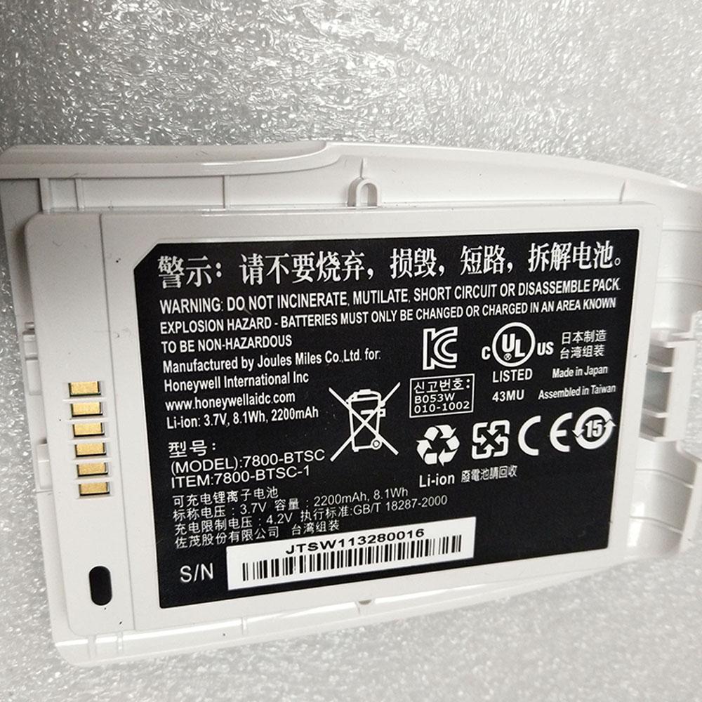 7800-BTSC