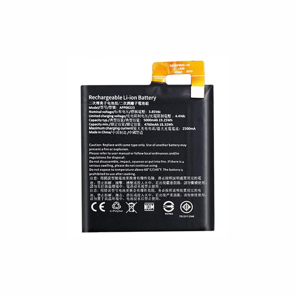 APP00223 batterie-cell