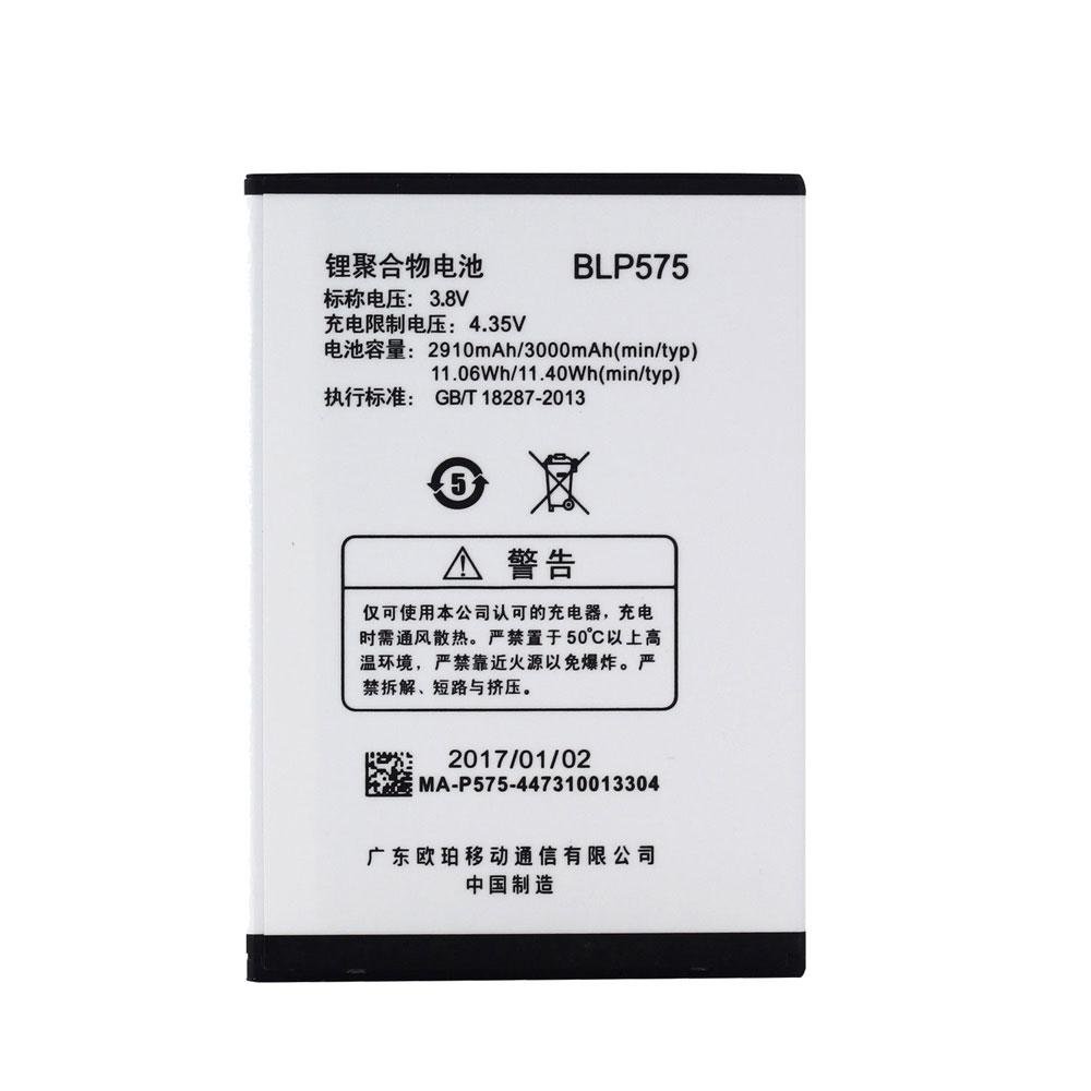 BLP575 2900/3000mAh (Min/Typ.) 3.8V/4.35V batterie