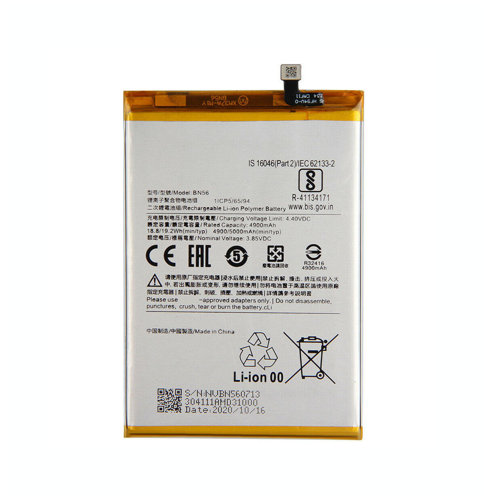 BN56 batterie-cell