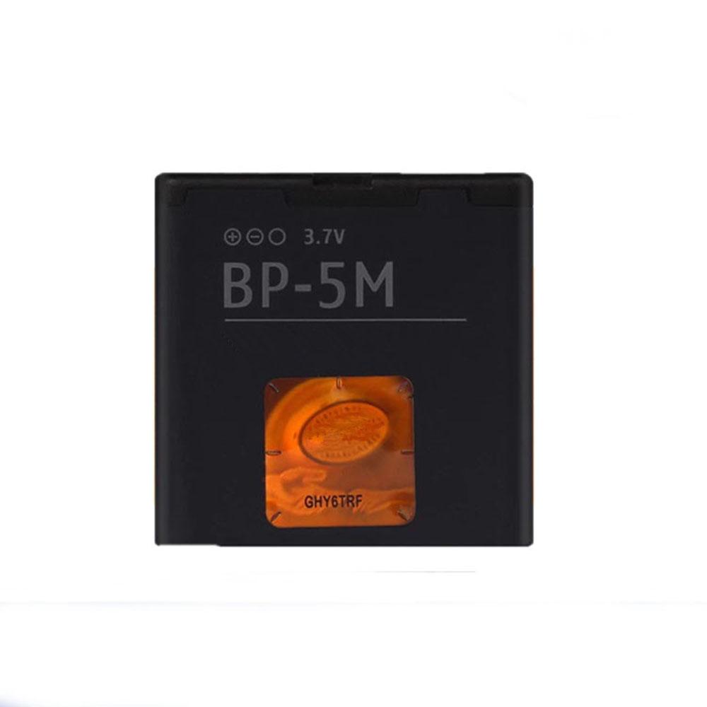 BP-5M Akku