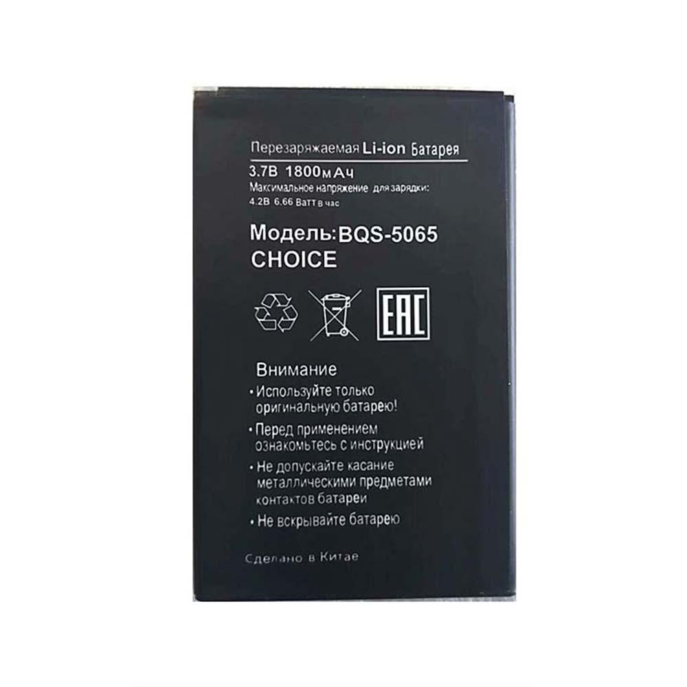 BQS-5065