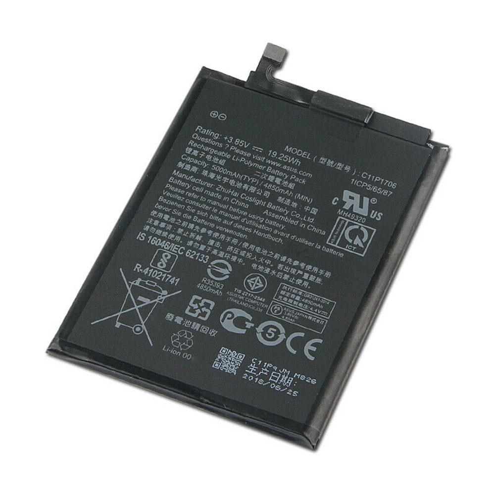 C11P1706 batterie-cell
