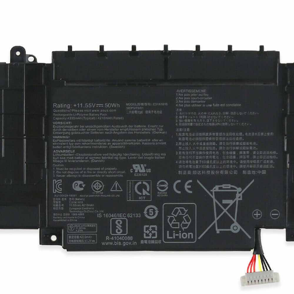 Asus Zenbook 13 UX333 UX333 UX333F UX333FA UX333FN Akku