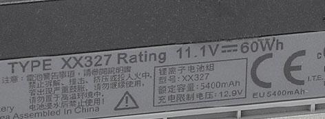 Dell Latitude E4300 E4310 Akku
