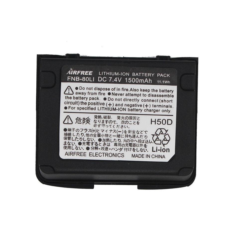 FNB-80LI 1500mAh 7.4V batterie