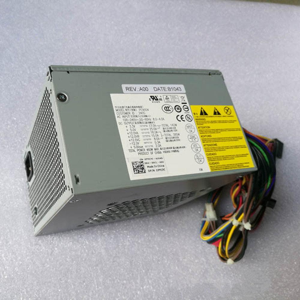 DPS-460DB-15 Se