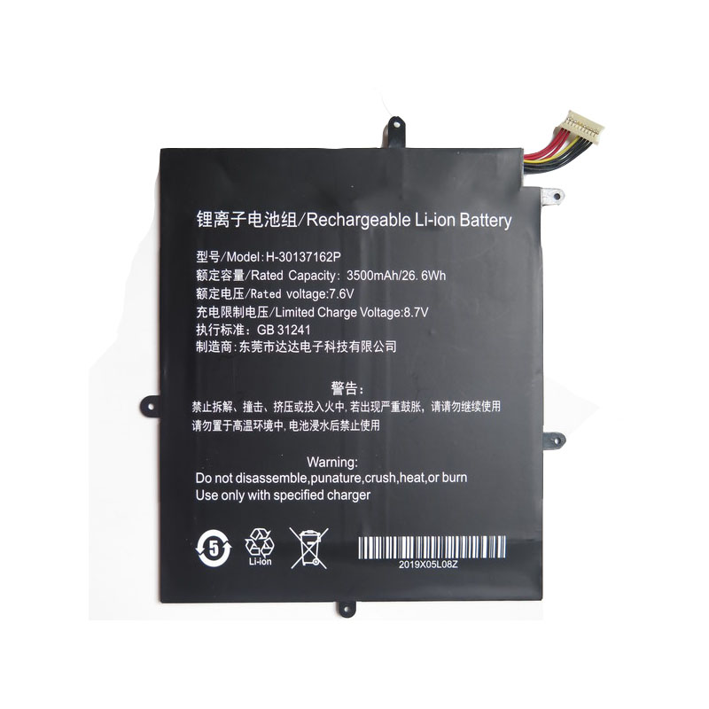 H-30137162P batterie-PC-portatili
