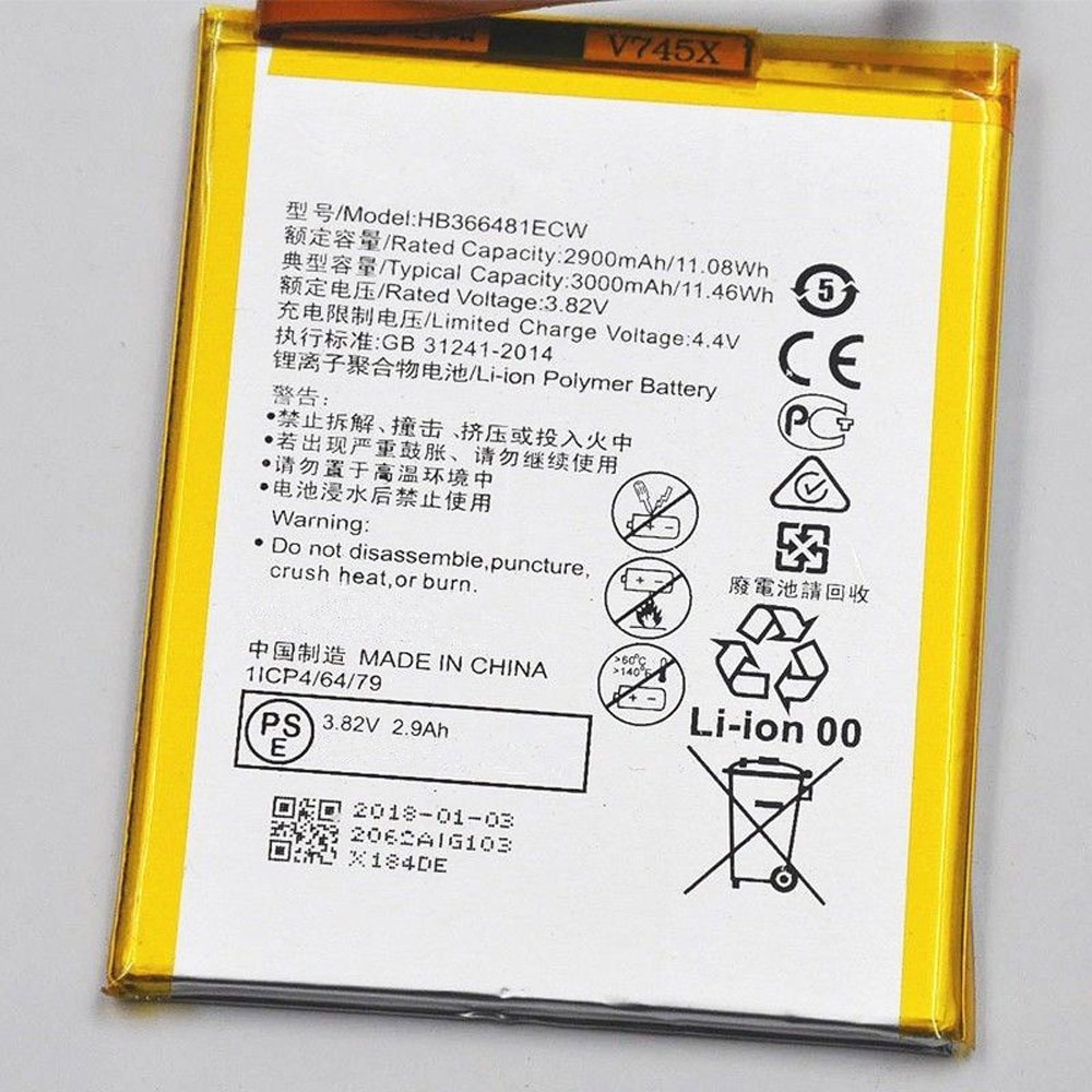 HB366481ECW batterie-cell