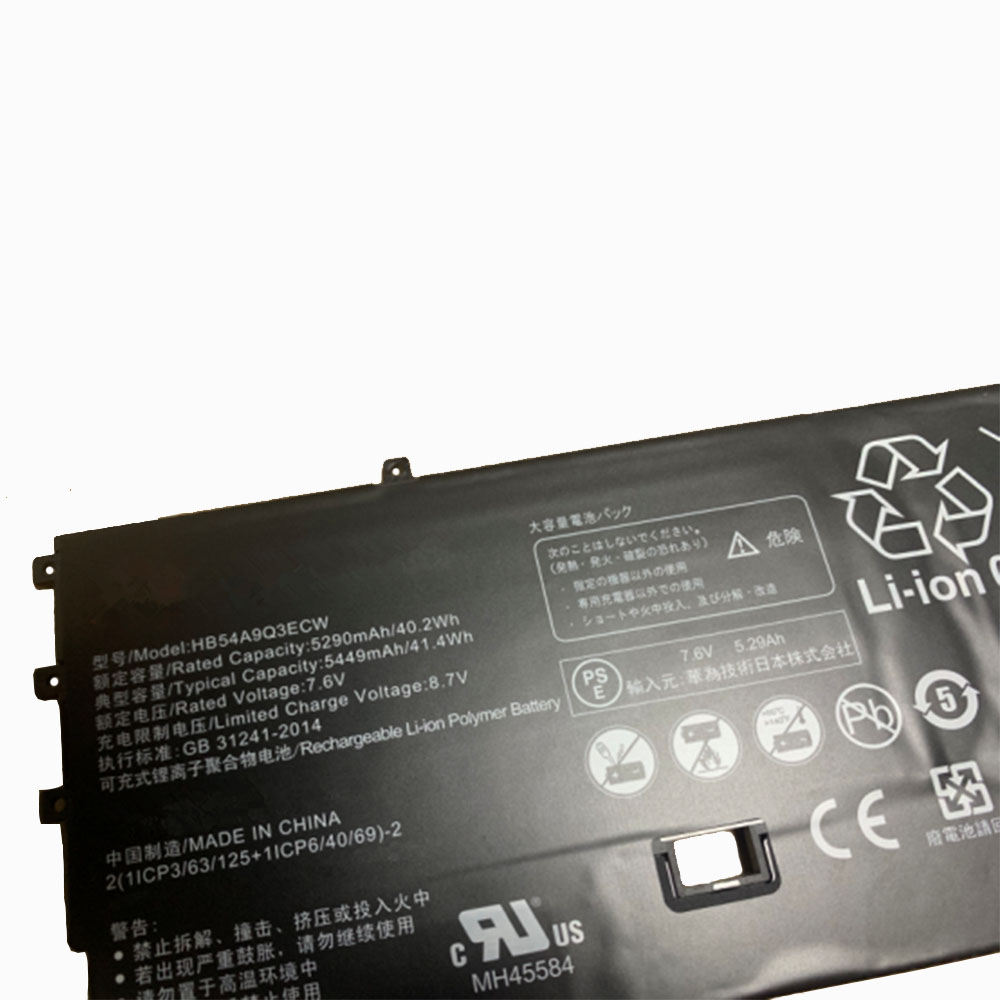 Huawei MateBook X WT W09 Akku