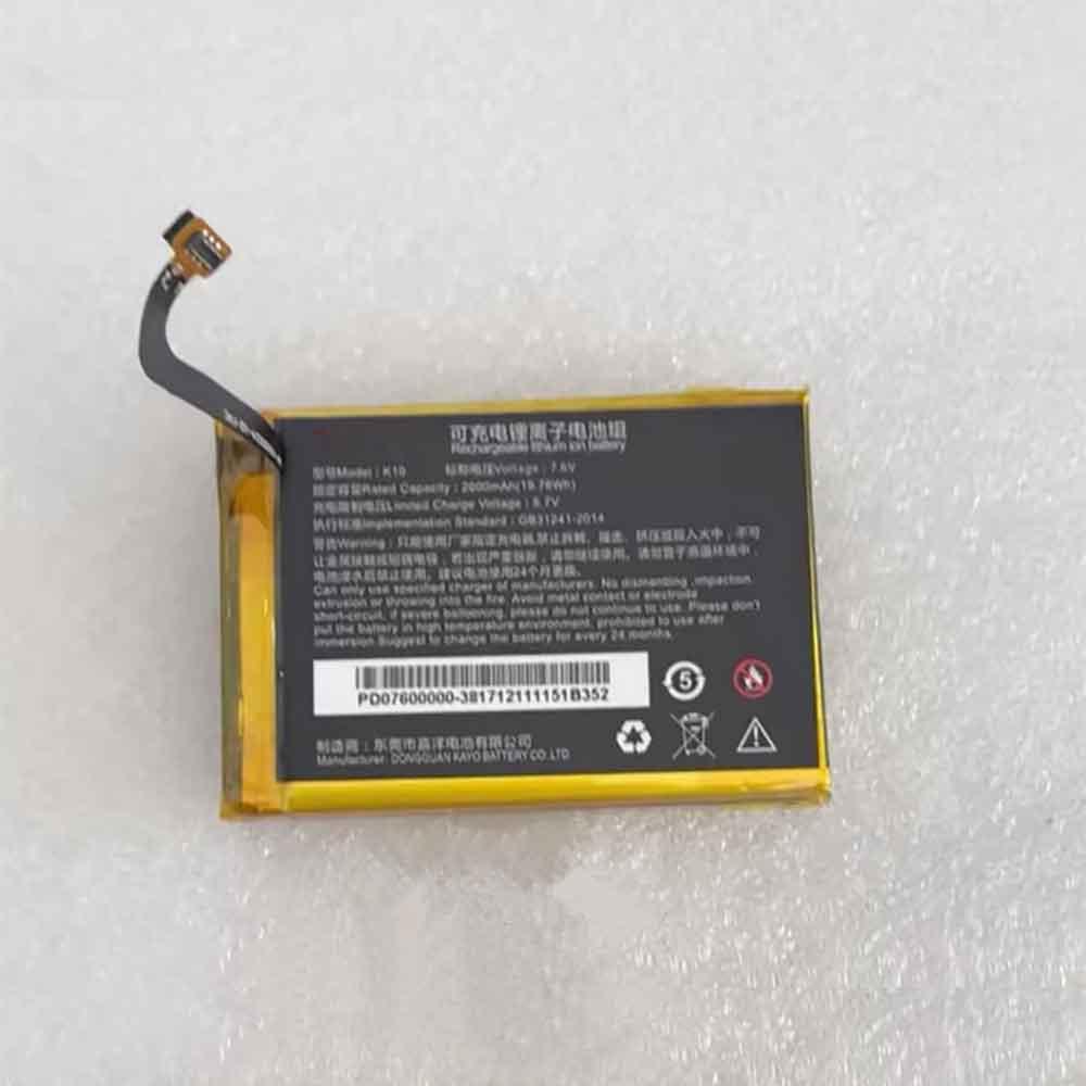 K10 batterie-cell