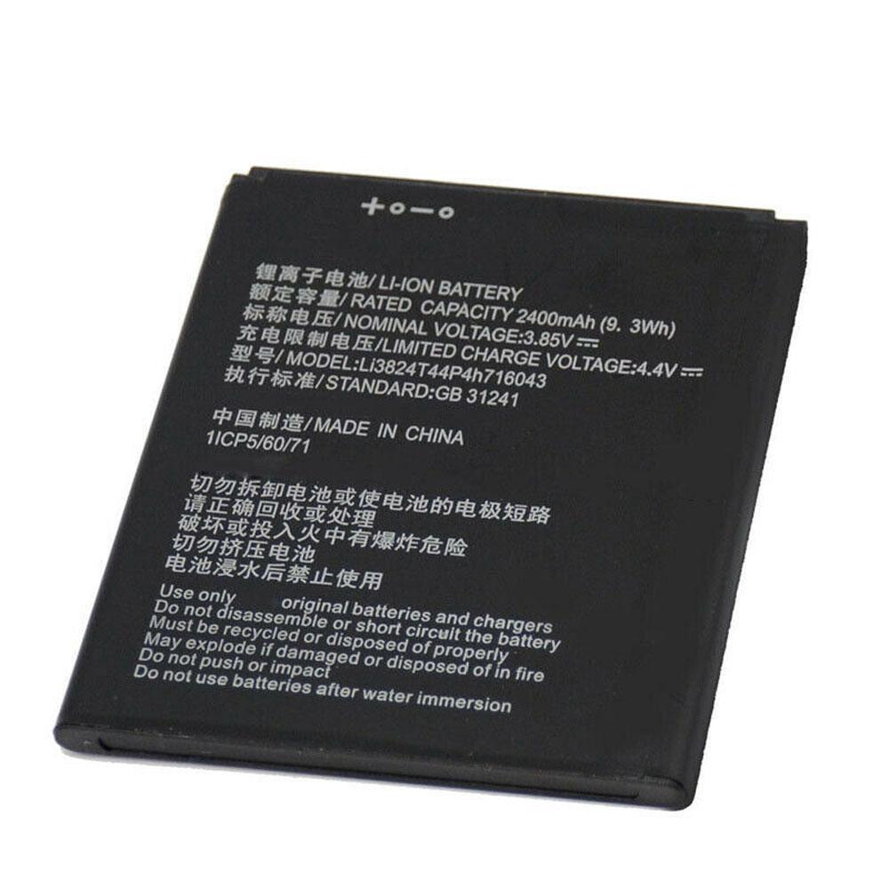LI3824T44P4h716043 batterie-cell