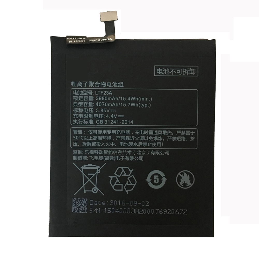 LTF23A batterie-cell