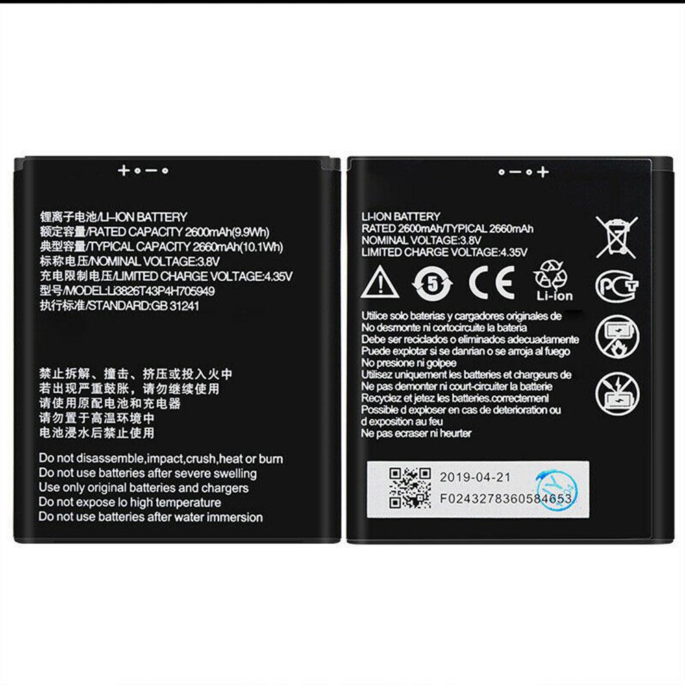 Li3826T43P4h705949 batterie-cell