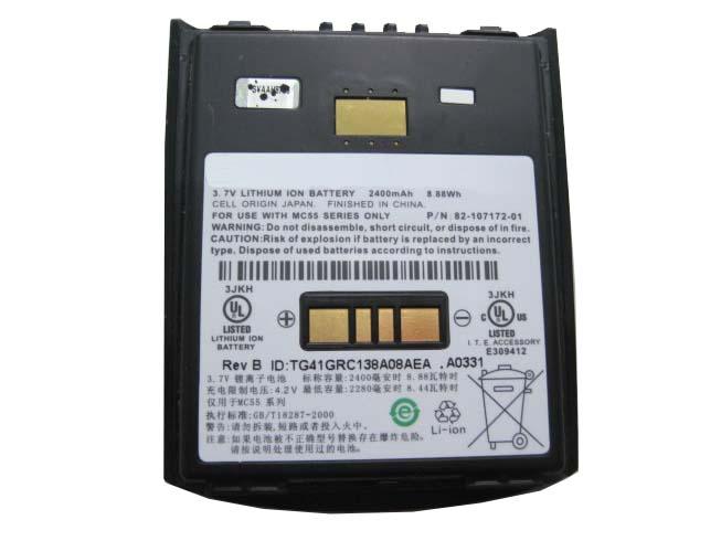 Motorola Symbol MC55/MC5590/MC... Batterie