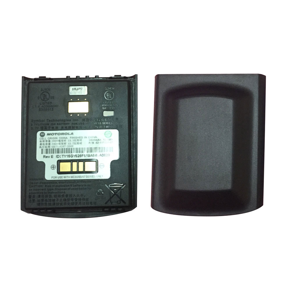 MC55 3600MAH (8.88wh)(not compatible with 2400MAH) 3.7V  batterie