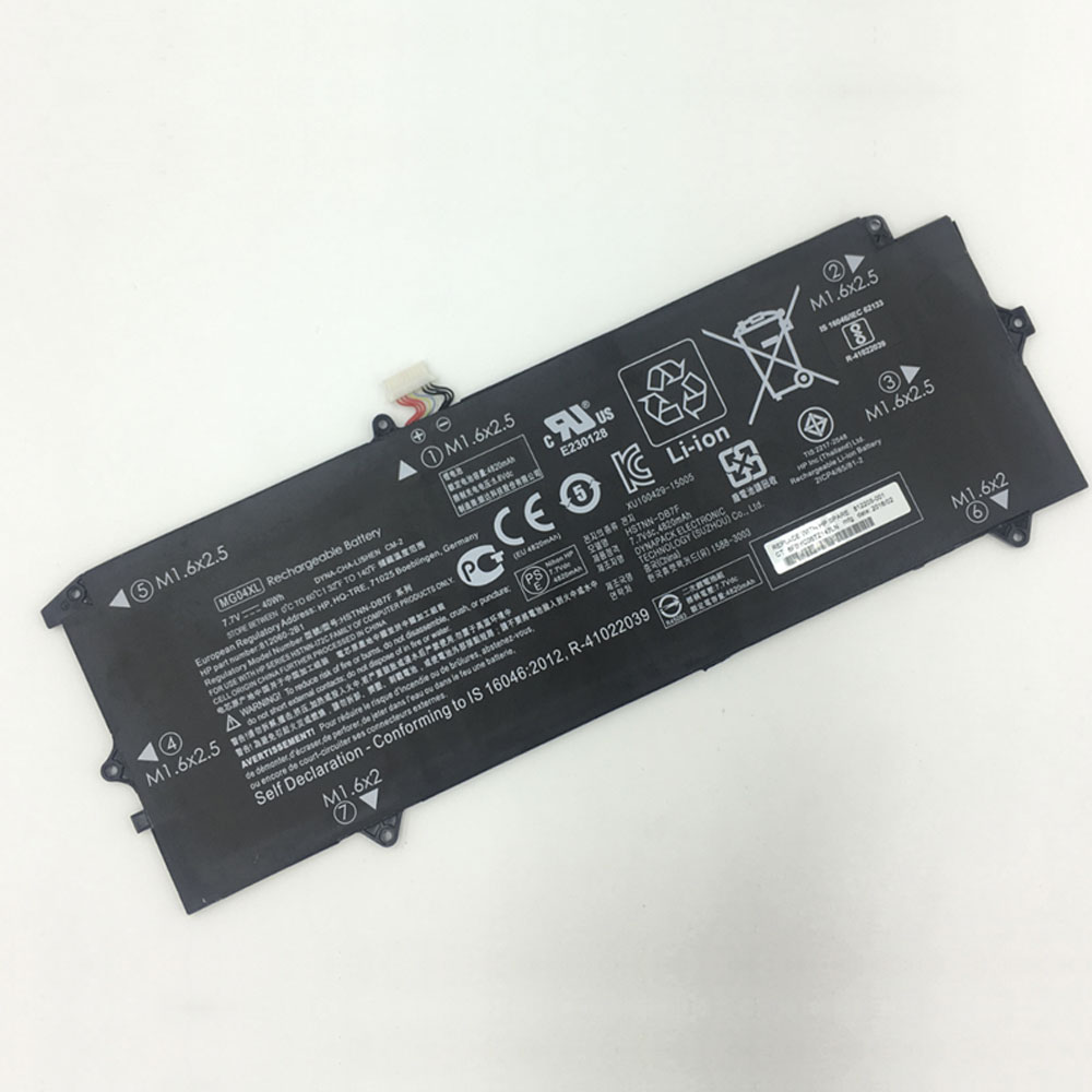 HP Elite X2 1012 G1 Batterie