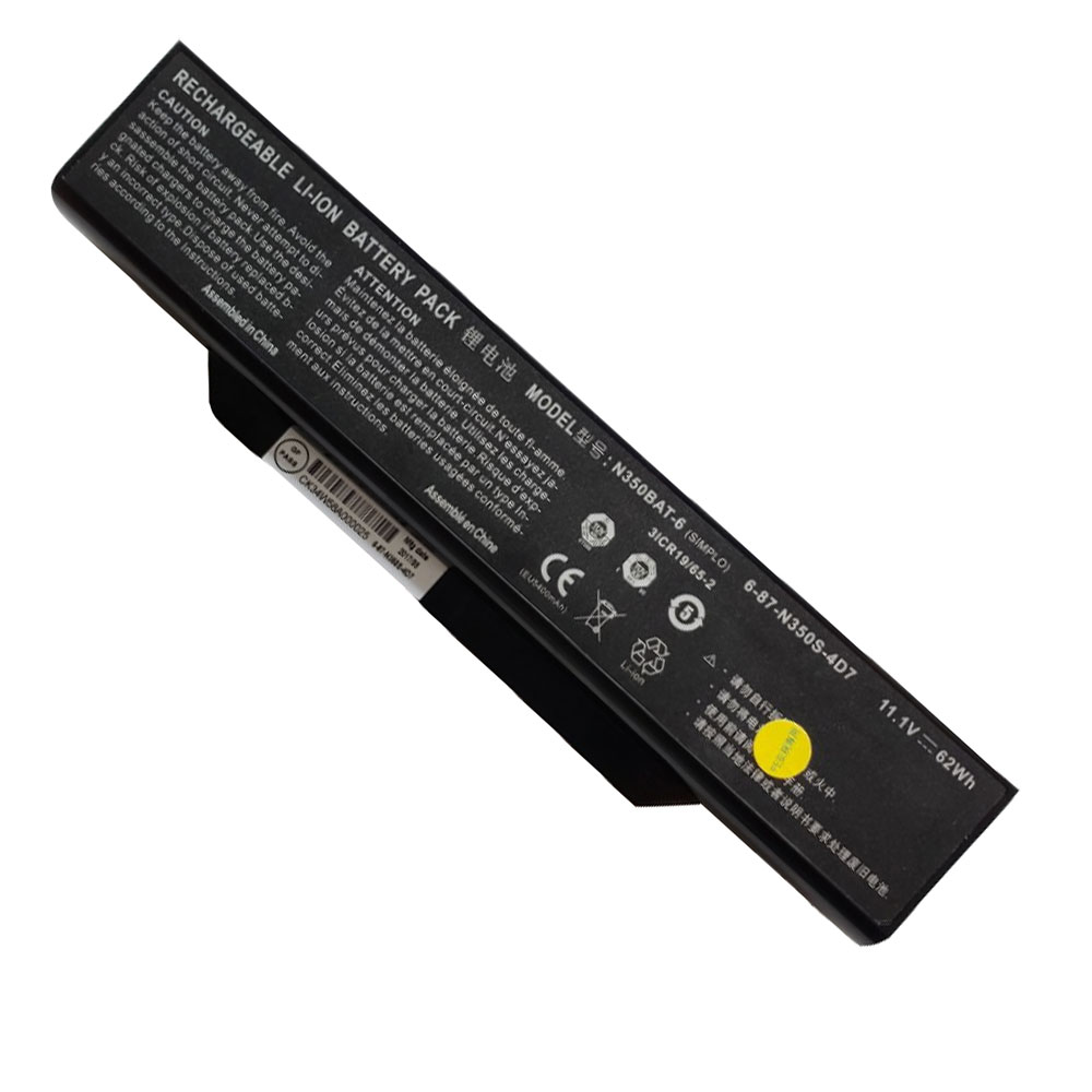 N350BAT-6 batterie-PC-portatili