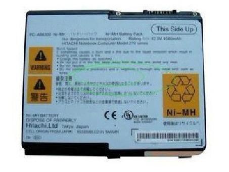 FH2 4500mah 12V batterie
