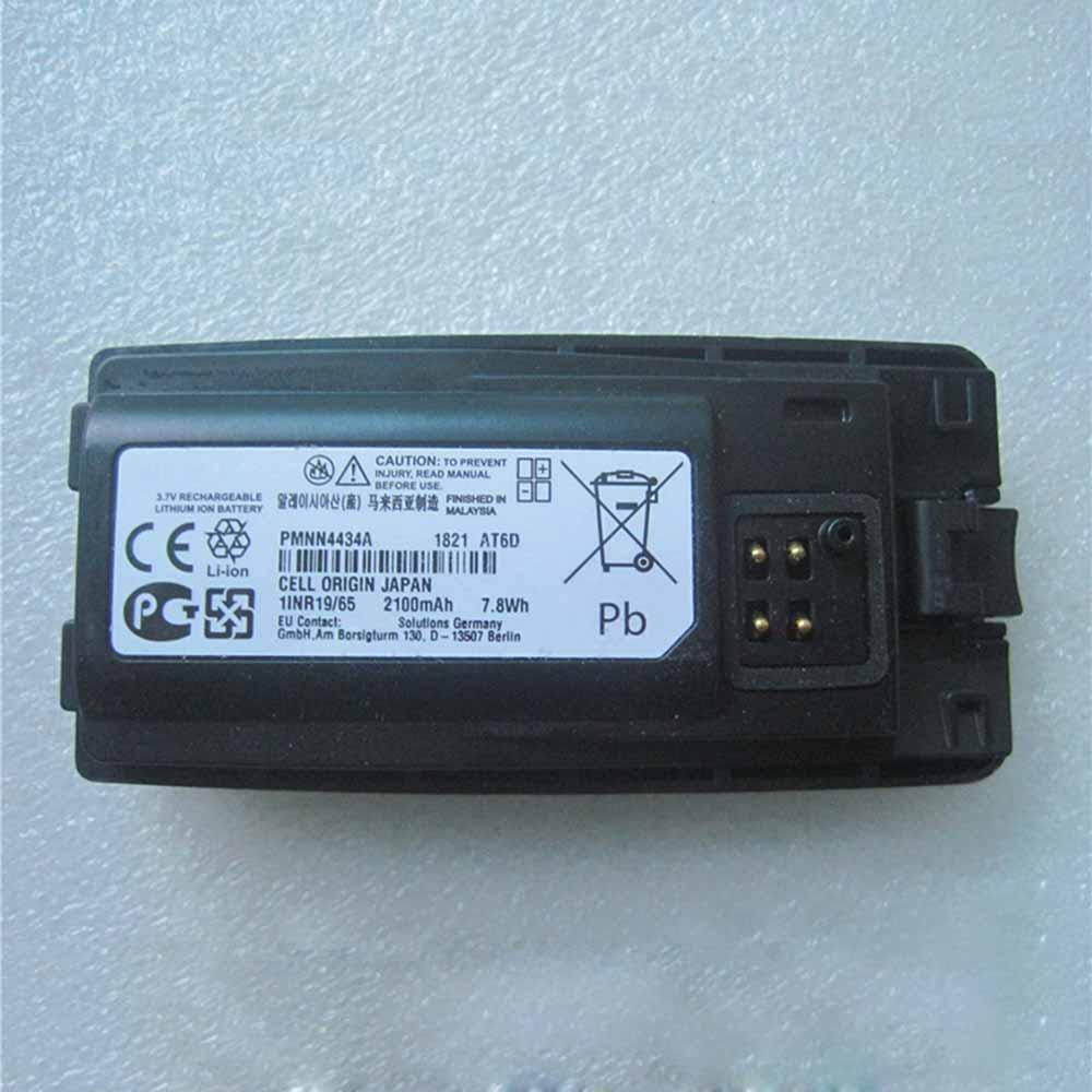 Motorola RMV2080 RMM2050 XT220 XT420 460 Akku