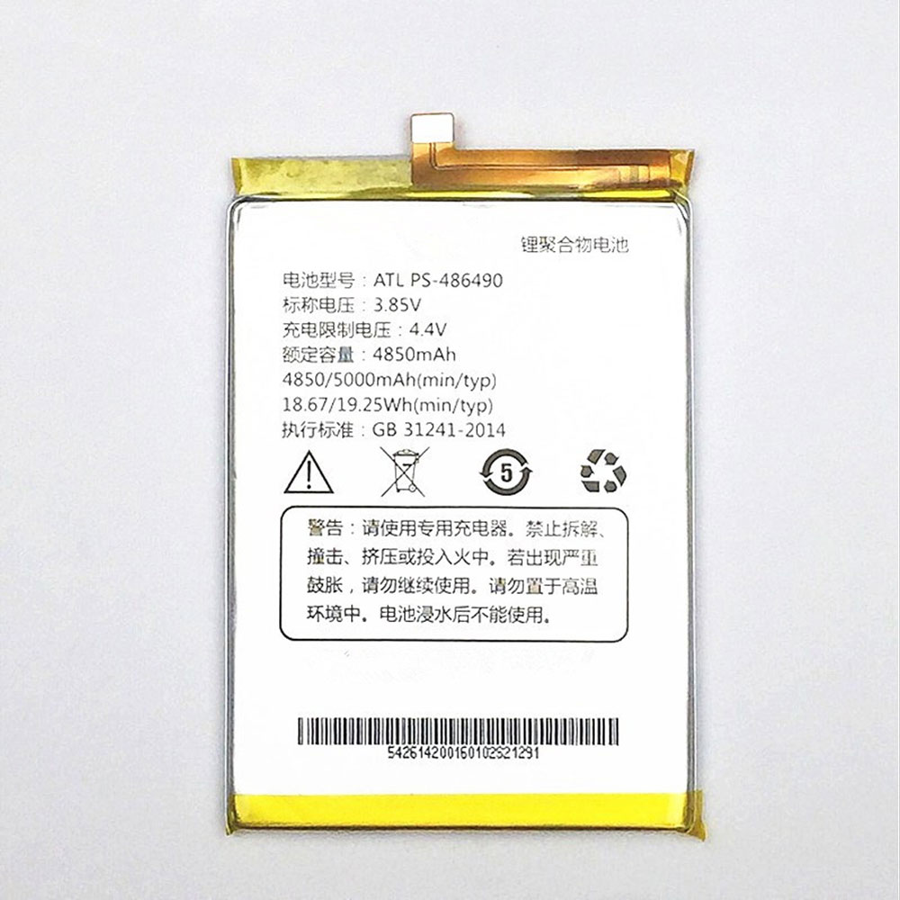 ATL_PS-486490 batterie-cell