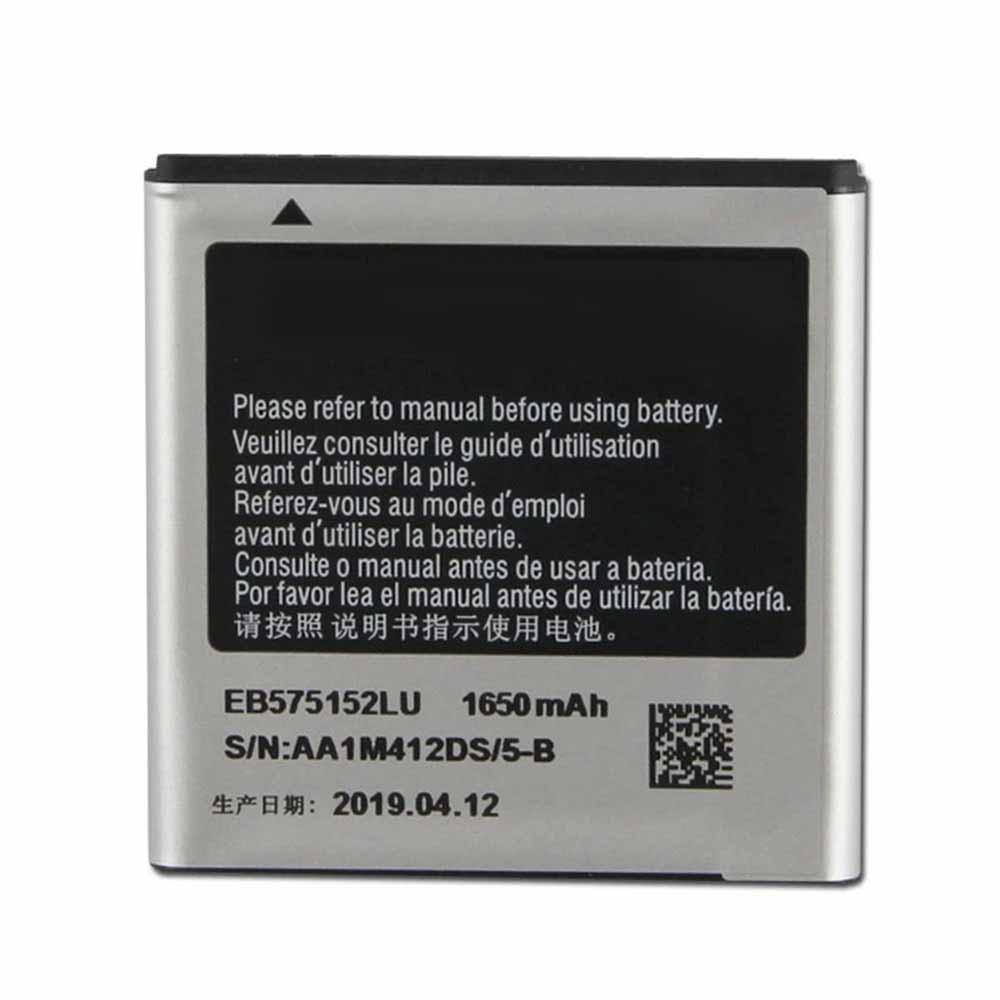 Samsung Galaxy i9000 i9001 i589 i779 i9003 i8250 i919 Akku