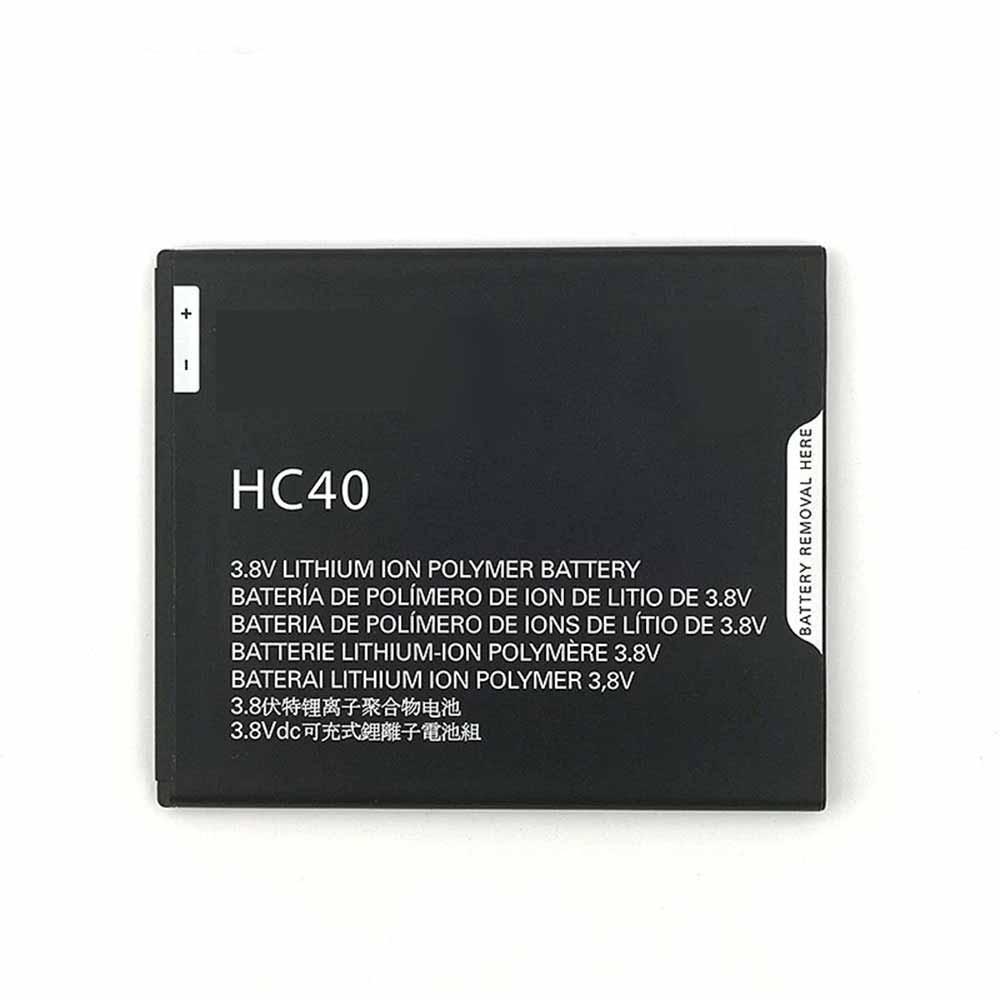 HC40 Akku