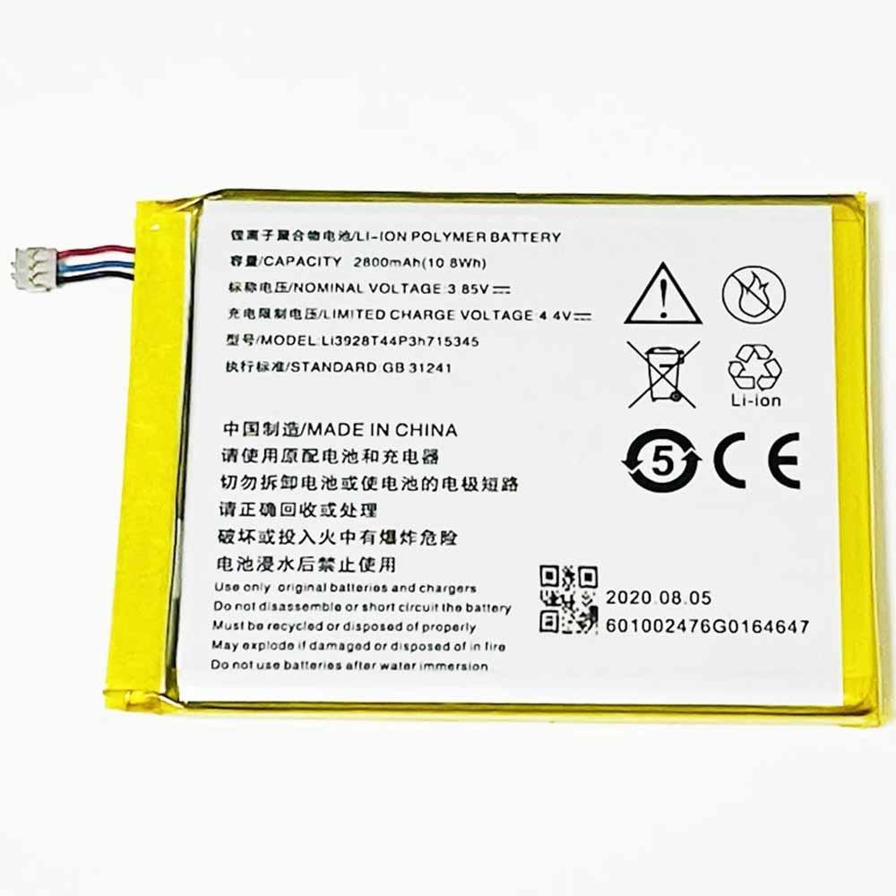 Li3928T44P3h715345 batterie-cell