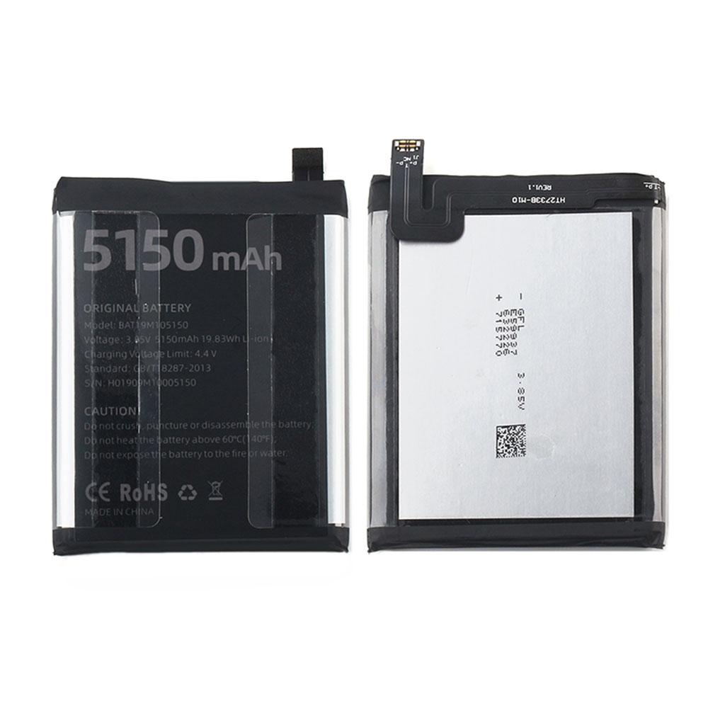 S95_Pro batterie-cell